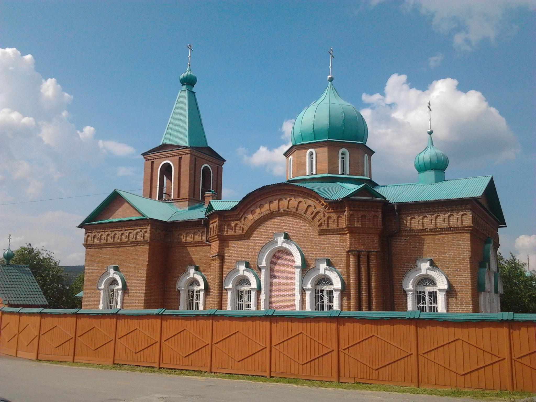 Туры выходного дня из Челябинска, Акции - от туроператора ...