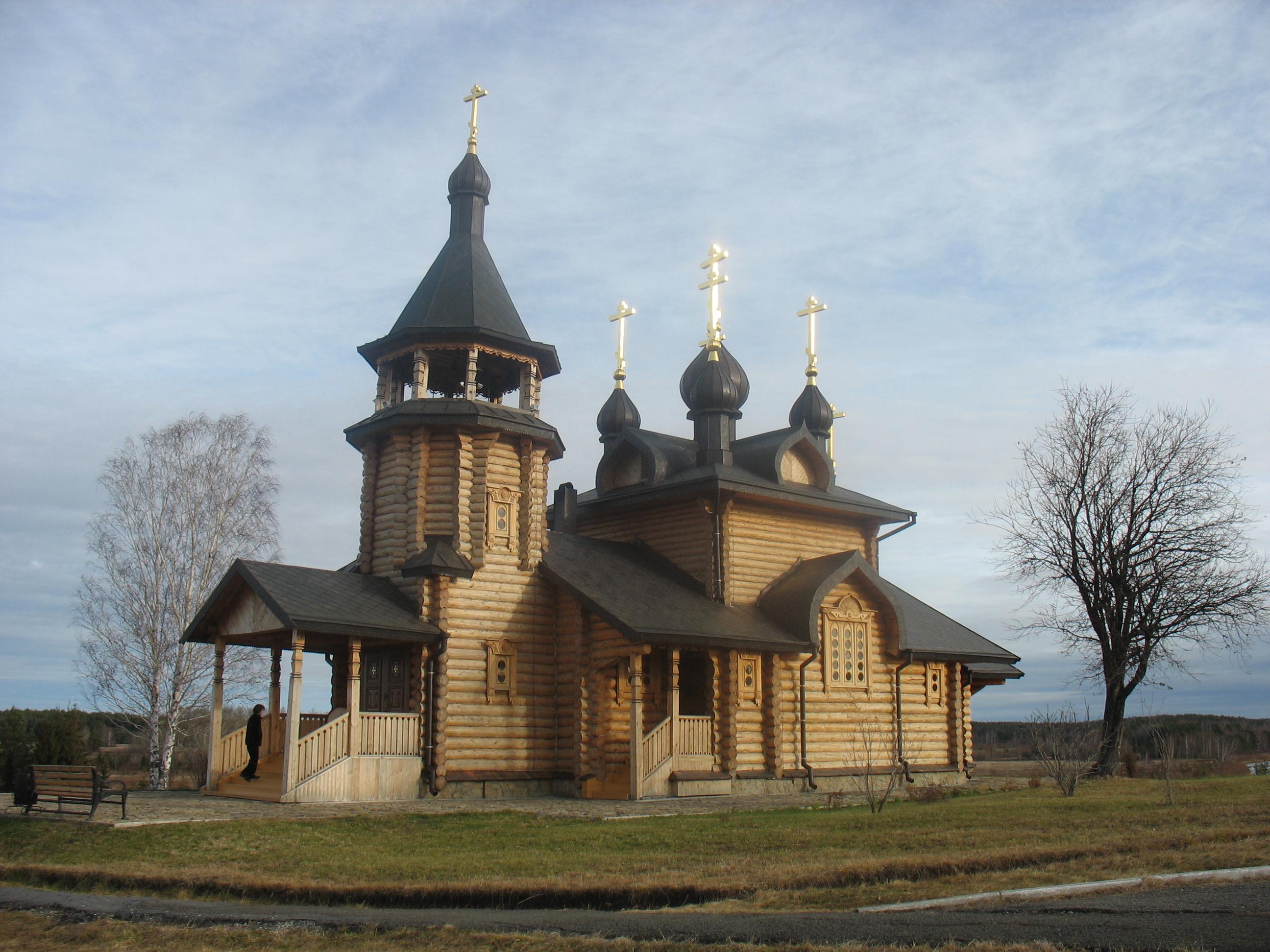 Государственные праздники россии на 2012